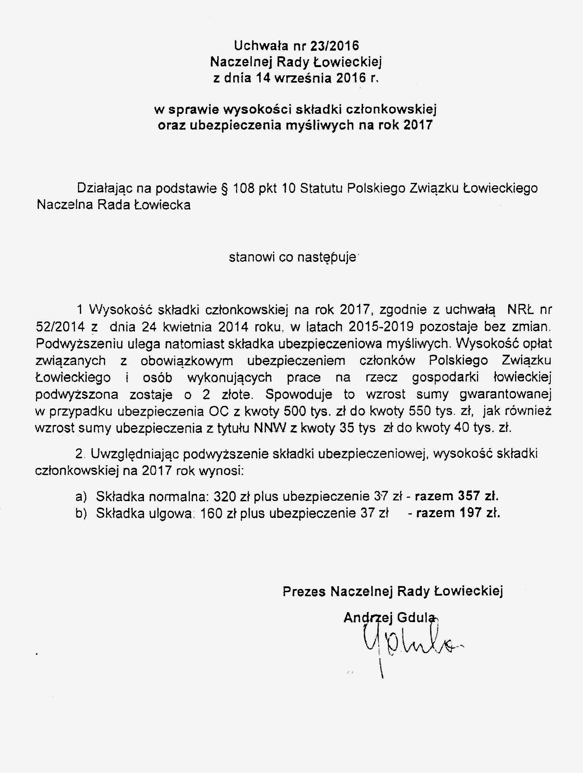 skladka-2017
