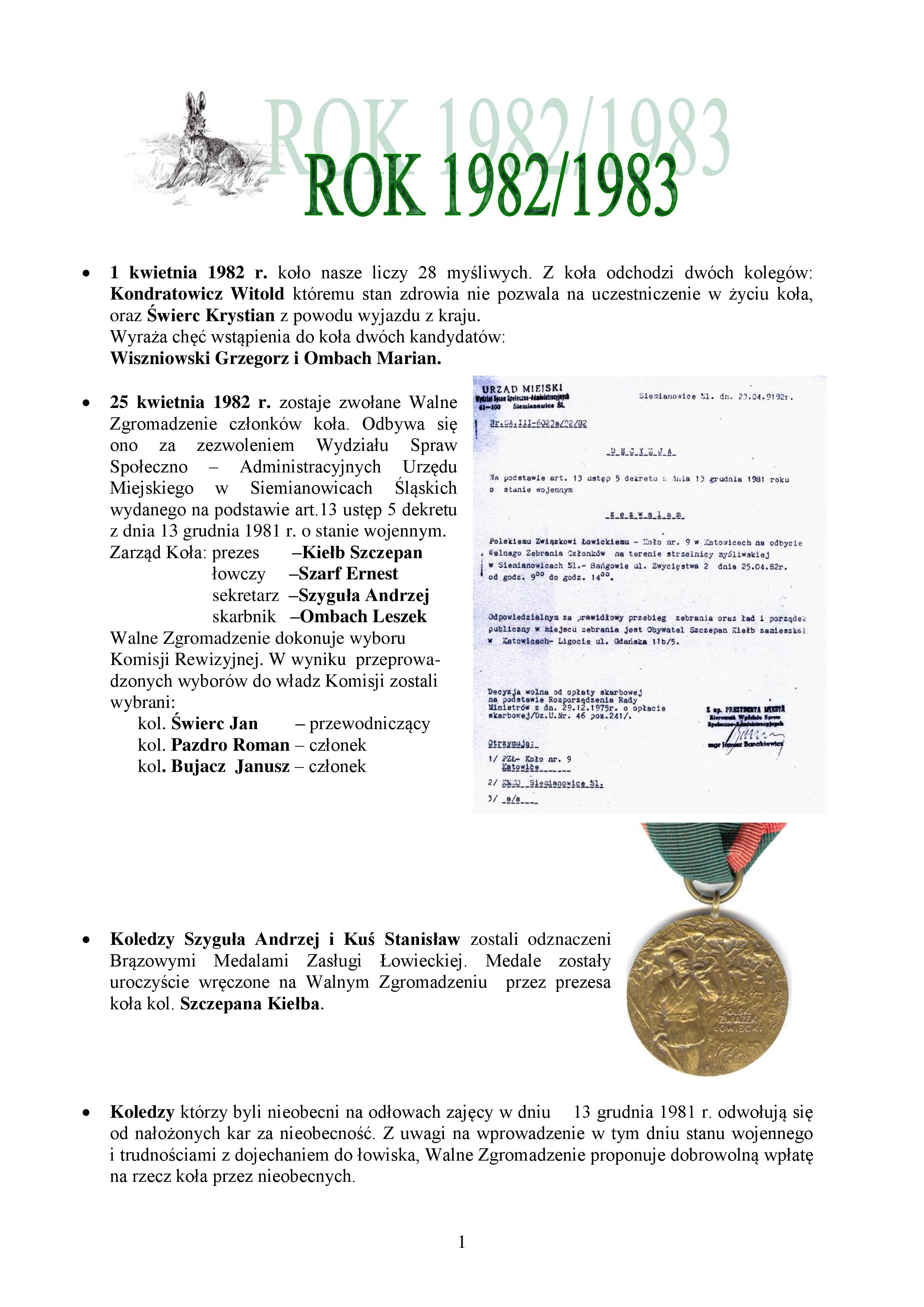 ROK 1982-page-001